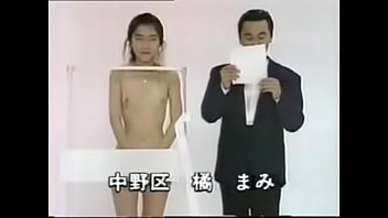bankgirls robbery japan by raped Slave rims mans ass like agood girl